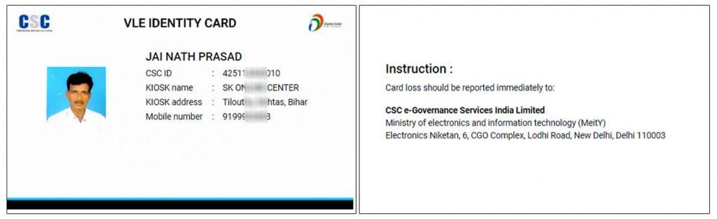CSC VLE ID Card print