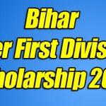 BSEB Matric Scholarship 2020