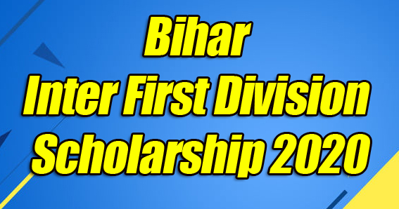 Bihar Inter First Division Scholarship 2020