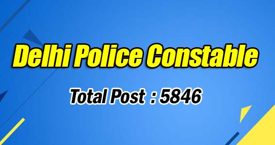 Delhi Police Online Form 2020 , How to apply Delhi Police Online Form 2020