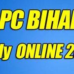 LPC Bihar Online