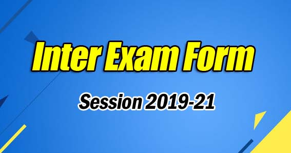 Inter Exam Form Download 2020
