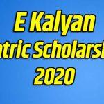 Matric Scholarship 2020 Bihar