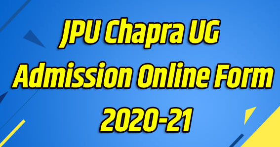JPU Online Admission Part 1 2020 : JPU Online Admission 2020