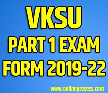 VKSU Part 1 Exam Form 2020