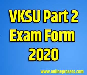 VKSU Part 2 Exam Form 2020