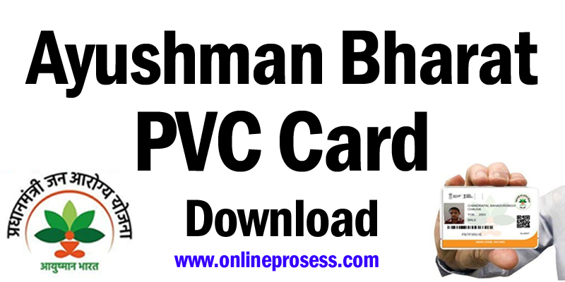 PVC Ayushman Card Download | Ayushman Bharat PVC Card Download